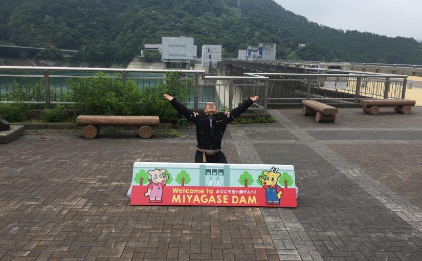 宮ヶ瀬ダムで写真撮影
