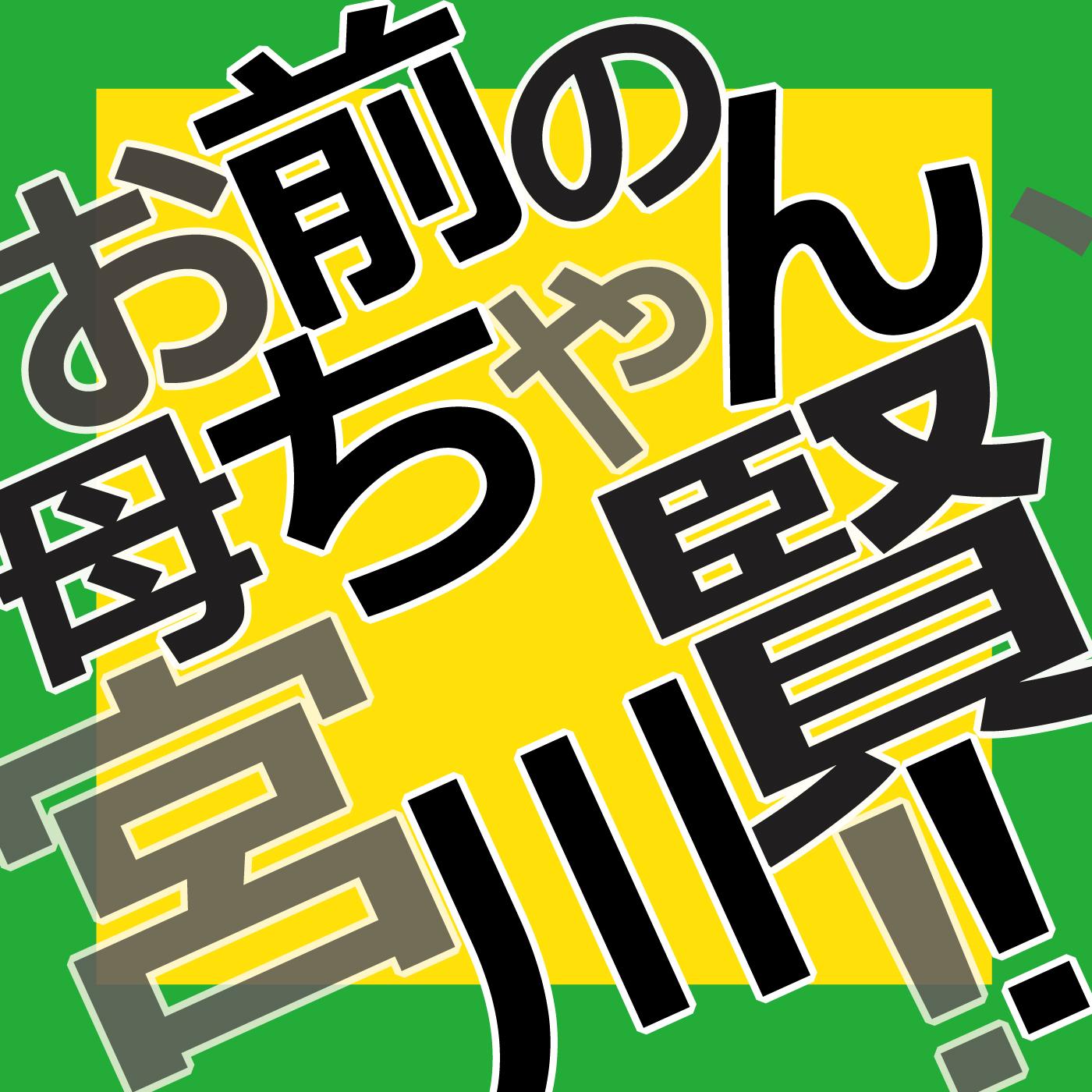 Miyacolor.info